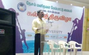 Kalvi-Thiruvizha1